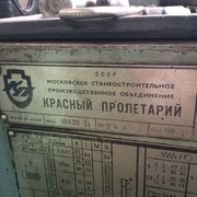 Продам токарный станок 16к20 по выгодной цене